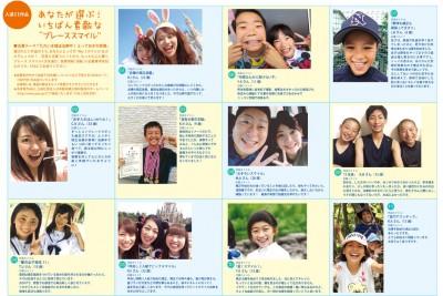 JaAo_News_Vol.3'†–ÊB-Pre
