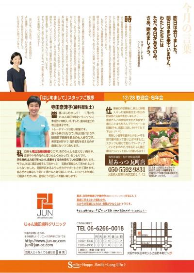 170125_jun_085outline-02