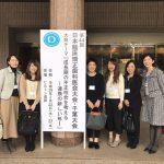 日本臨床矯正歯科医会千葉大会に参加してきました!