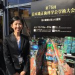 日本矯正歯科学会札幌大会に参加しました
